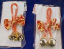 cord with bow & bells